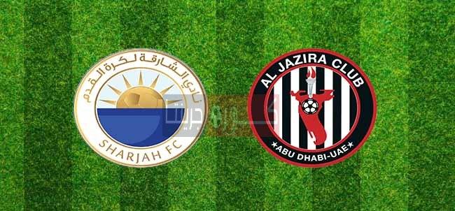 نتيجة مباراة الجزيرة والشارقة اليوم 7-11-2020