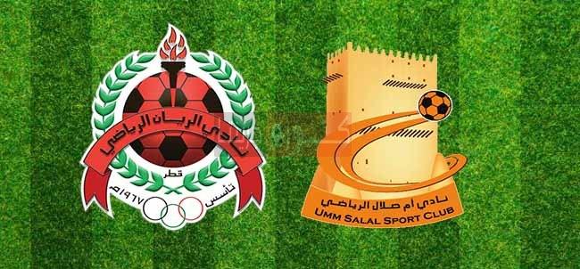 مشاهدة مباراة أم صلال والريان بث مباشر اليوم 9-11-2020