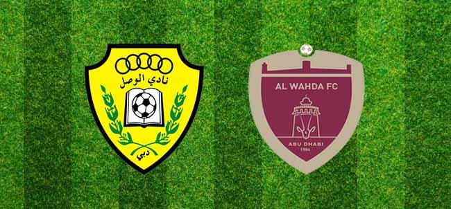 مشاهدة مباراة الوحدة والوصل بث مباشر اليوم 8-11-2020