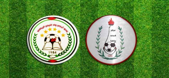 مشاهدة مباراة مركز بلاطة وترجي واد النيص بث مباشر اليوم 19-11-2020