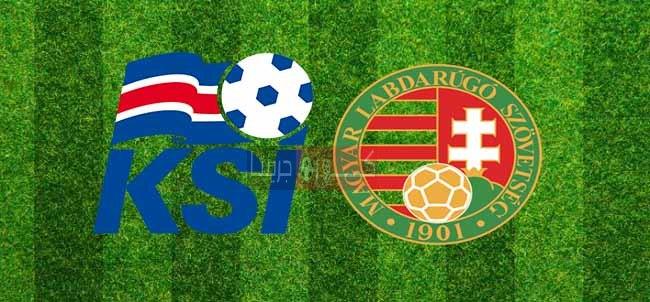مشاهدة مباراة المجر وأيسلندا بث مباشر اليوم 12-11-2020