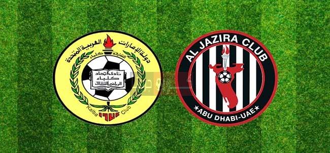 مشاهدة مباراة الجزيرة وإتحاد كلباء بث مباشر اليوم 12-11-2020
