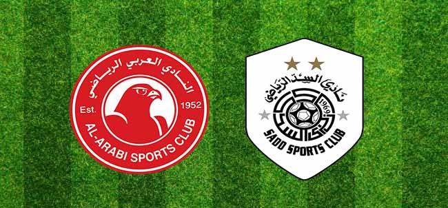 مشاهدة مباراة السد والعربي بث مباشر اليوم 22-11-2020