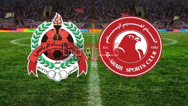مشاهدة مباراة العربي والريان بث مباشر اليوم 8-12-2020