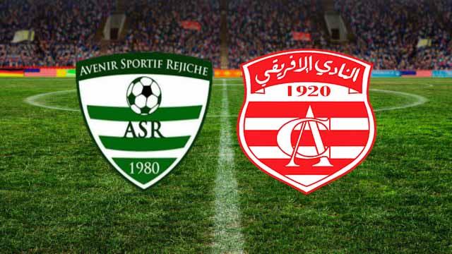 مشاهدة مباراة الإفريقي ومستقبل الرجيش بث مباشر اليوم 12-12-2020