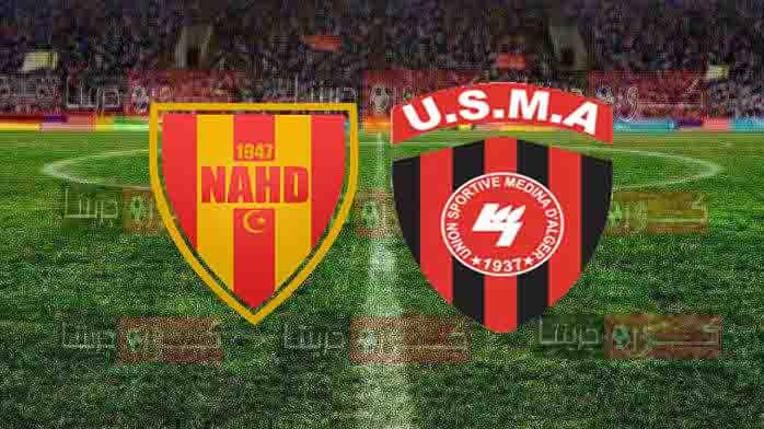 نتيجة مباراة إتحاد الجزائر ونصر حسين داي اليوم 27-12-2020