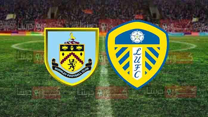 مشاهدة مباراة ليدز يونايتد وبيرنلي بث مباشر اليوم 27-12-2020