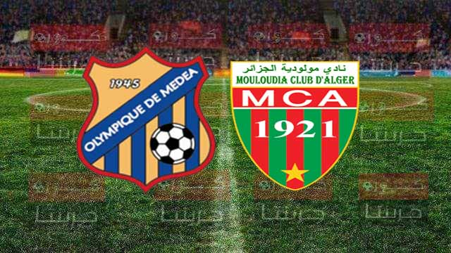 مشاهدة مباراة مولودية الجزائر وأولمبى المدية بث مباشر اليوم 15-12-2020