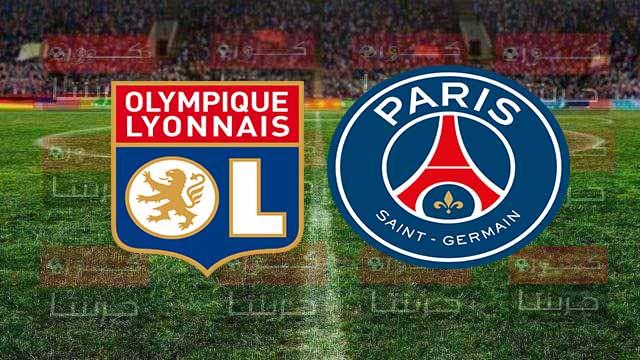 يمكنكم مشاهدة مباراة باريس سان جيرمان وليون اون لاين فى الدوري الفرنسى كورة لايف بث مباشر بدون تقطيع وجودة عالية على موقعكم كورة جرينتا قبل المباراة