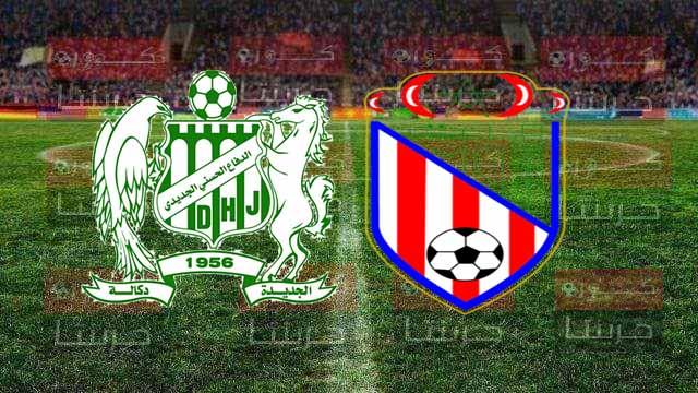 مشاهدة مباراة المغرب التطواني والدفاع الحسني الجديدي بث مباشر اليوم 13-12-2020