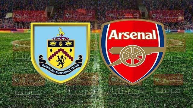 مشاهدة مباراة أرسنال وبيرنلي بث مباشر اليوم 13-12-2020