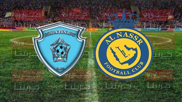 مشاهدة مباراة النصر والباطن بث مباشر اليوم 21-12-2020