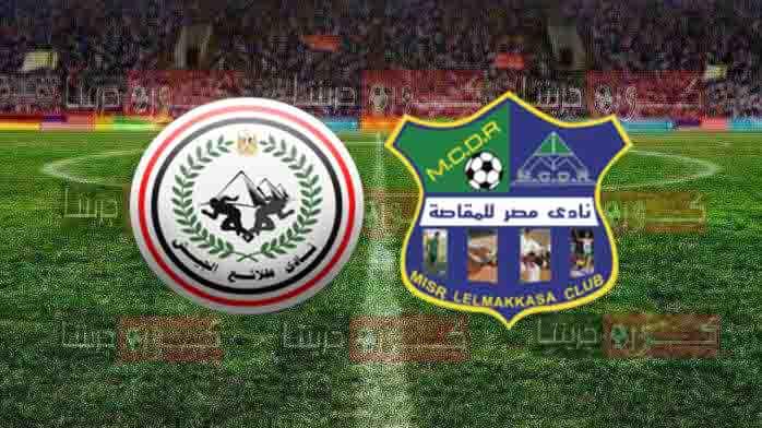 نتيجة مباراة طلائع الجيش ومصر المقاصة اليوم 22-12-2020