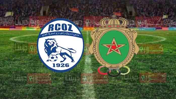 مشاهدة مباراة الجيش الملكي وسريع وادي زم بث مباشر اليوم 26-12-2020