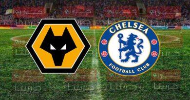 مشاهدة مباراة تشيلسي وولفرهامبتون بث مباشر اليوم 15-12-2020