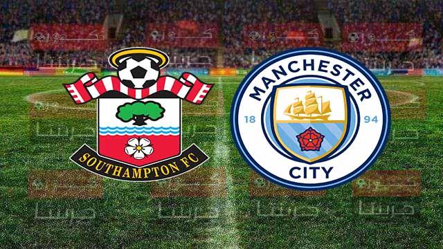 نتيجة مباراة مانشستر سيتي وساوثهامتون اليوم 19-12-2020