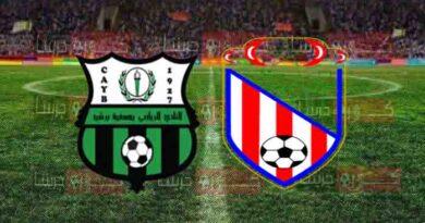 مشاهدة مباراة المغرب التطواني ويوسفية برشيد بث مباشر اليوم 25-12-2020