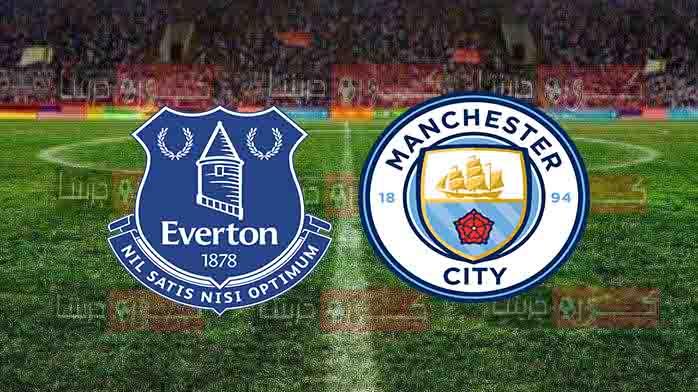 مشاهدة مباراة مانشستر سيتي وإيفرتون بث مباشر اليوم 28-12-2020