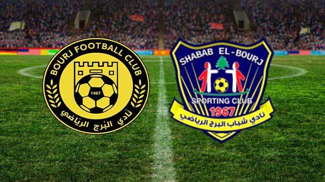 مشاهدة مباراة شباب البرج والبرج بث مباشر اليوم 9-12-2020
