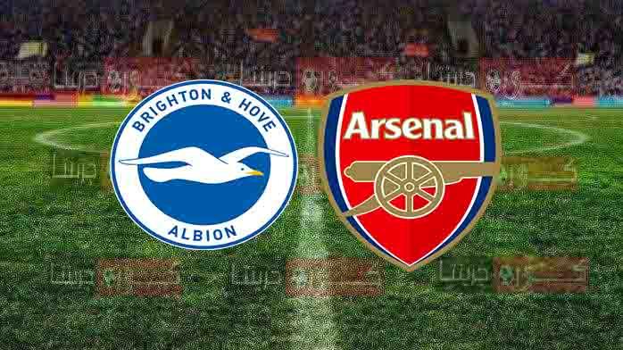 مشاهدة مباراة أرسنال وبرايتون بث مباشر اليوم 29-12-2020