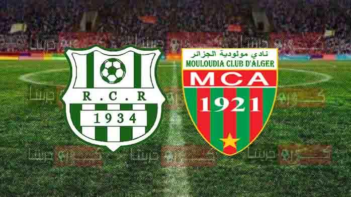 مشاهدة مباراة مولودية الجزائر وسريع غليزان مباشر اليوم 23-12-2020