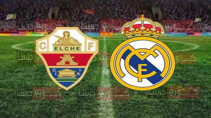 نتيجة مباراة ريال مدريد وإلتشي اليوم 30-12-2020