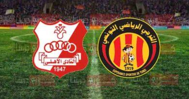مشاهدة مباراة الترجي والأهلي بنغازي مباشر اليوم 23-12-2020