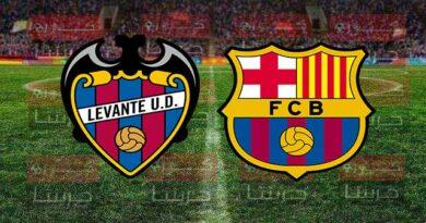مشاهدة مباراة برشلونة وليفانتي بث مباشر اليوم 13-12-2020