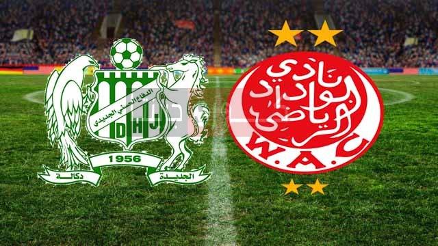مشاهدة مباراة الوداد والدفاع الحسني الجديدي بث مباشر اليوم 9-12-2020