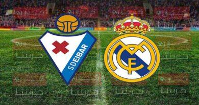 مشاهدة مباراة ريال مدريد وإيبار بث مباشر اليوم 20-12-2020