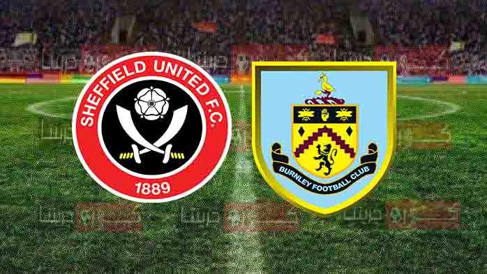 مشاهدة مباراة بيرنلي وشيفيلد يونايتد بث مباشر اليوم 29-12-2020