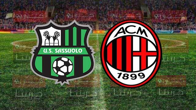 نتيجة مباراة ميلان وساسولو اليوم 20-12-2020