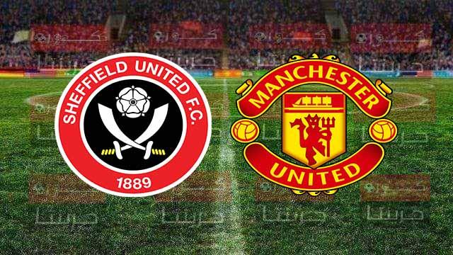 مشاهدة مباراة مانشستر يونايتد وشيفيلد يونايتد بث مباشر اليوم 17-12-2020
