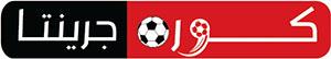 موقع كورة جرينتا لاخر اخبار كرة القدم وبث مباشر ومواعيد المباريات