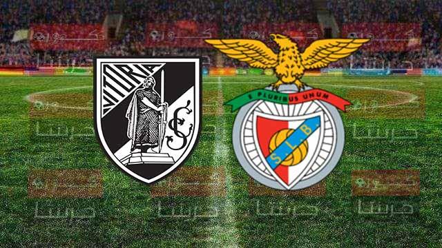 مشاهدة مباراة بنفيكا وفيتوريا غيماريش بث مباشر اليوم 16-12-2020