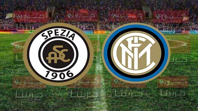 مشاهدة مباراة انتر ميلان وسبيزيا بث مباشر اليوم 20-12-2020