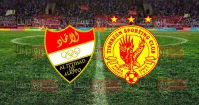 مشاهدة مباراة تشرين والاتحاد بث مباشر اليوم 26-12-2020
