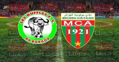 مشاهدة مباراة مولودية الجزائر وبافلاس دي بورقو بث مباشر اليوم 19-12-2020