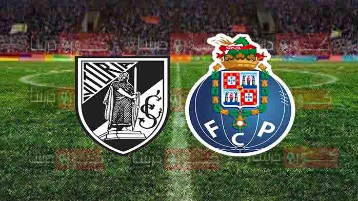 مشاهدة مباراة بورتو وفيتوريا غيماريش بث مباشر اليوم 29-12-2020