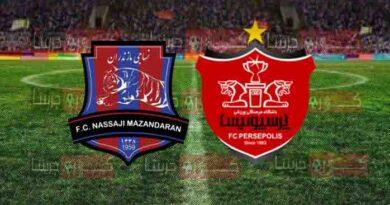 مشاهدة مباراة برسيبوليس ونساجي مازاندران بث مباشر اليوم 25-12-2020