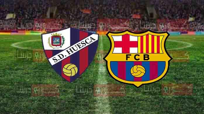 مشاهدة مباراة برشلونة وهويسكا بث مباشر اليوم 3-1-2021
