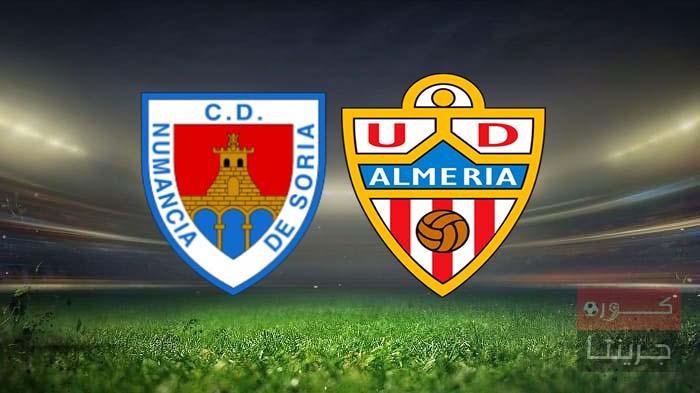 نتيجة مباراة ألميريا ونومانسيا اليوم 6-1-2021
