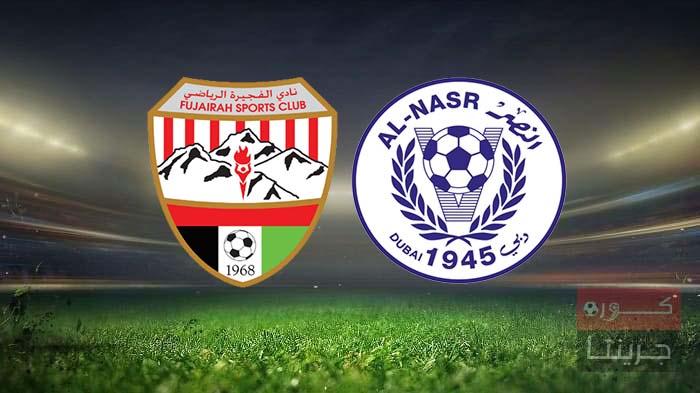 مشاهدة مباراة النصر والفجيرة بث مباشر اليوم 7-1-2021