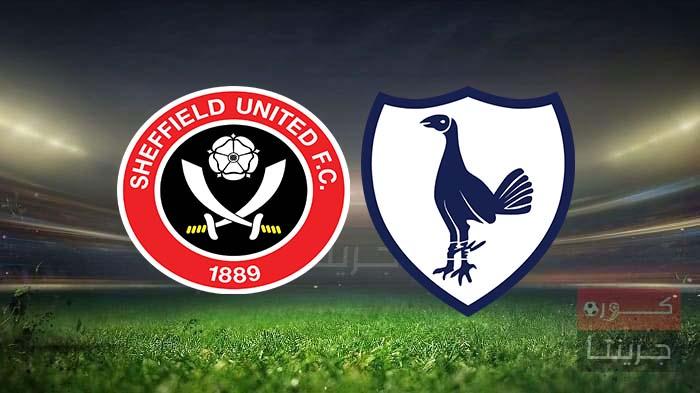 نتيجة مباراة توتنهام وشيفيلد يونايتد اليوم 17-1-2021