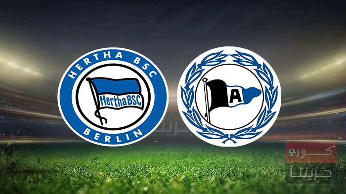 مشاهدة مباراة هيرتا برلين وأرمينيا بيليفيلد بث مباشر اليوم 10-1-2021