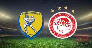 مشاهدة مباراة أولمبياكوس وبانيتوليكوس بث مباشر اليوم 9-1-2021