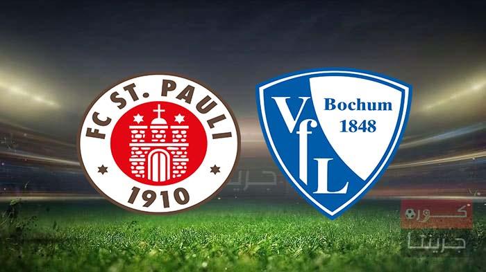 مشاهدة مباراة بوخوم وسانت باولي بث مباشر اليوم 28-1-2021