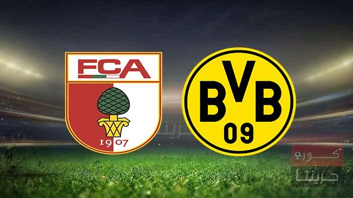 مشاهدة مباراة بروسيا دورتموند وأوجسبورج بث مباشر اليوم 30-1-2021