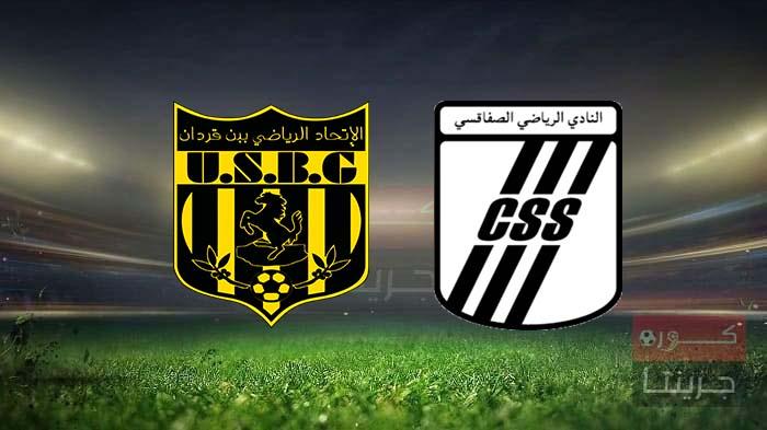 نتيجة مباراة الصفاقسي واتحاد بن قردان اليوم 10-1-2021