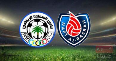 مشاهدة مباراة نفط البصرة والسماوة بث مباشر اليوم 7-1-2021